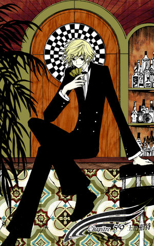 personaje de anime que te identifique o admires! Fye-de-fluorite