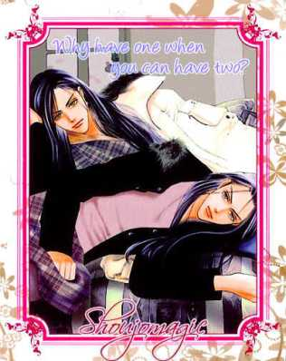 Angus Eros   the one manhua nicky lee