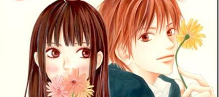 kimi ni todoke live action, 2 season